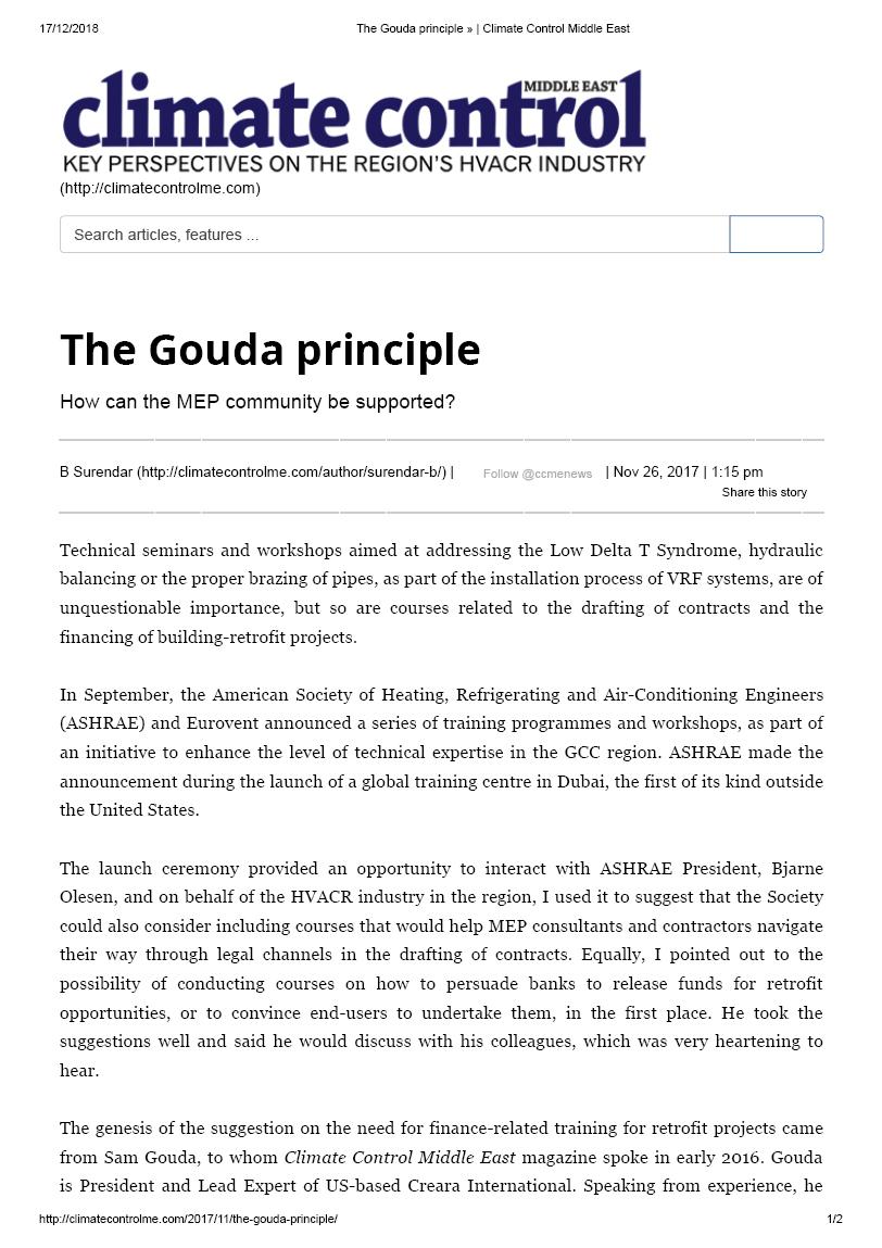 gouda principle